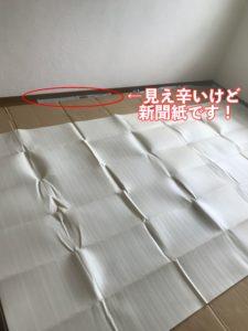 防音室 新聞紙 画像