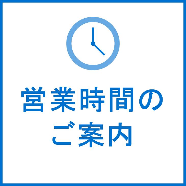 神栖市オンラインボイトレ実施時間 見出し画像